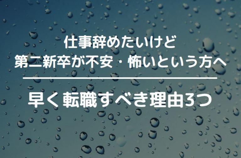 sigoto-quit
