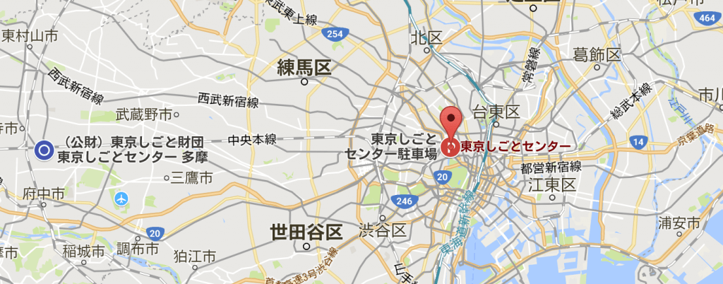 東京しごとセンターヤングコーナーアクセス